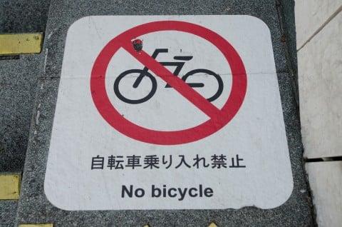 妊婦は自転車に乗っていい ...