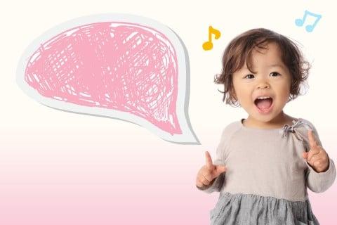 女の子3歳 音楽 リトミック