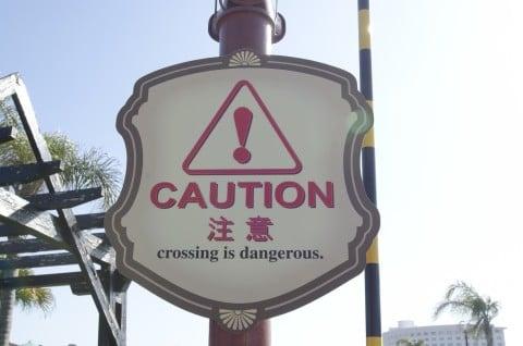 風景 注意 看板 標識