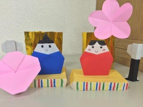 ひな祭り 折り紙