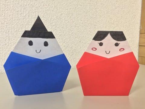 雛人形 折り紙 男雛 女雛