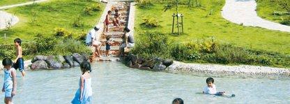 要出典 長井海の手公園 ソレイユの丘 じゃぶじゃぶ池