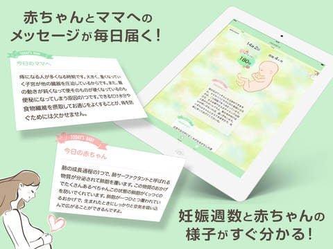 ニナル アプリ
