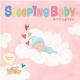 要出典 赤ちゃん 眠る 音楽 スリーピング・ベイビー おやすみ赤ちゃん
