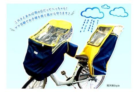 要出典 子供乗せ自転車用レインカバー ハローエンジェル 背面チャイルドシート レインカバー