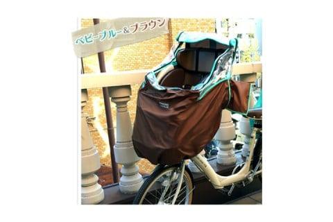 要出典 子供乗せ自転車用レインカバー ハローエンシジェル フロントチャイルドシートレインカバー