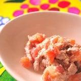離乳食 トマト 牛肉 豆乳