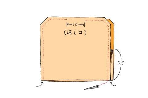 封筒型おむつポーチ イラスト