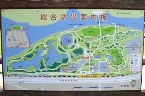 葛西臨海公園 案内図 全体