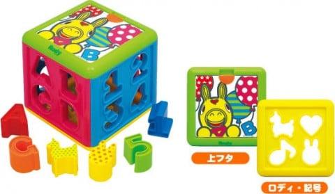 要出典 ロディ おもちゃ ローヤル ロディ さいころパズル