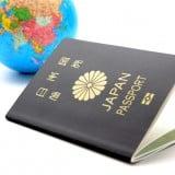 パスポート 海外旅行 グローバル 国際的 インターナショナル