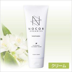 ノコア NOCOR