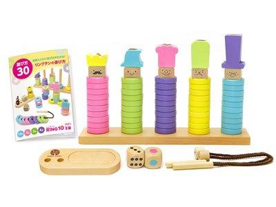 要出典 木製 おもちゃ ウッディプッディ はじめてのつみき RING10