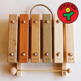 要出典 木琴 おもちゃ オークヴィレッジ 小さな森の合唱団