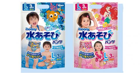 要出典 赤ちゃん 水遊びパンツ ムーニ ー