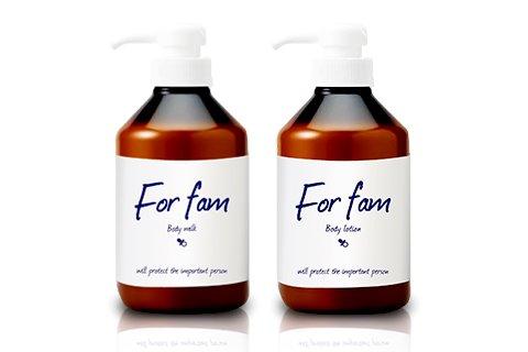 forfam_商品画像