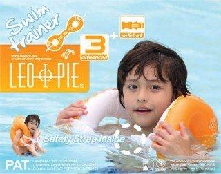 要参照 赤ちゃん 浮き輪 レオパイ ライフジャケット形 子供用浮き輪