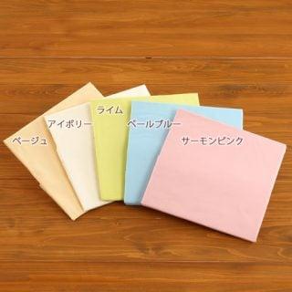 日本製 ジュニア敷布団カバー
