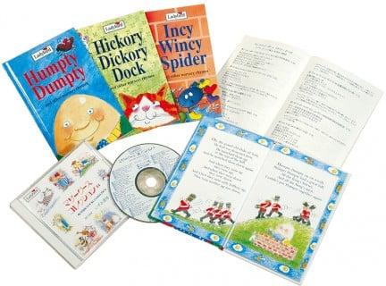要出典 幼児 英語教材 おすすめ 英語教材 マザーグースコレクション