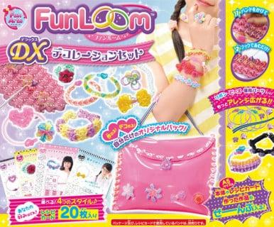 要出典 6歳 女の子 誕生日 ハナヤマ ファンルームDX デコレーションセット