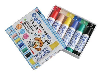 シャチハタ ファーバーカステル 水彩色鉛筆 36色セット サクラクレパス 洗たくでおとせるふとふとマーカー