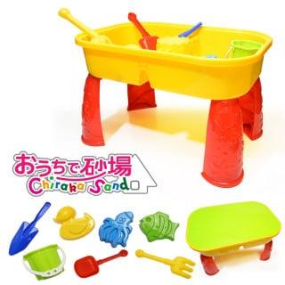 要出典 砂場セット チラカサンド 室内 砂遊び テーブルセット
