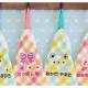 要出典 刺繍で名入れ ループ付きハンドタオル ガーゼ&無撚糸