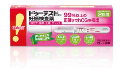 要出典 妊娠検査薬 おすすめ 人気 ロート製薬 ドゥーテスト