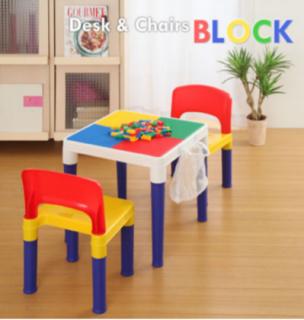 要出典 子供用テーブル キッズデスクセット ブロック付 プレイテーブル