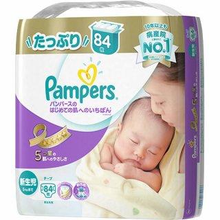 要出典 新生児 紙おむつ パンパース はじめての肌へのいちばん スーパージャンボ 新生児