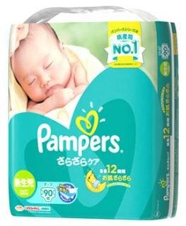 要出典 おむつ 比較 パンパース さらさらケア テープ 新生児