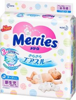 要出典 おむつ 比較 メリーズ テープ さらさらエアスルー 新生児用