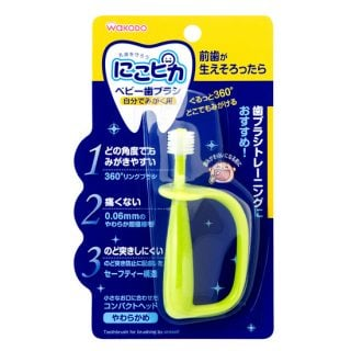 要出典 赤ちゃ ん 歯ブラシ 和光堂 にこピカ ベビー歯ブラシ 自分でみがく用
