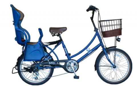 要出典 子供乗せ 自転車 フィデース 子供乗せ自転車 20インチ