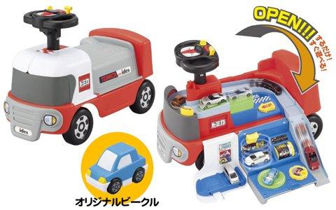 要出典 乗用玩具 トミカ サーキットトレーラー