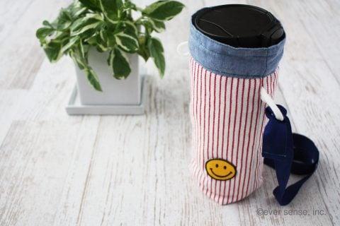 手作り 水筒 カバー