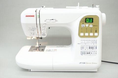 要出典 ミシン おすすめ ジャノメ コンピュータミシン JP710MSE/JP510MSE