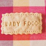 ベビーフード 離乳食 クッキー