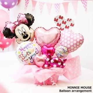 要出典 1歳女の子誕生日プレゼント ベビーアルテ ミニー バルーンアレンジ