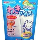 要出典 赤ちゃん 幼児 風邪対策 便利グッズ ケンユー わきアイス 幼児・小児用