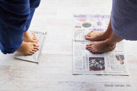 新聞紙 遊び 1歳 2歳 3歳 4歳 5歳 新聞じゃんけん