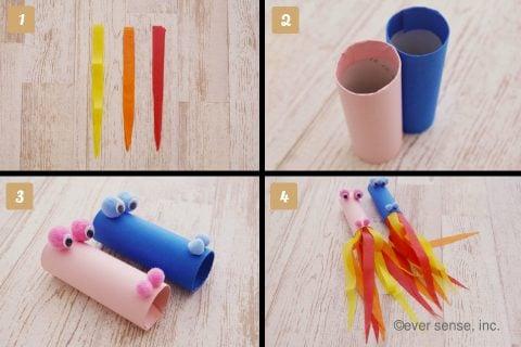 トイレットペーパーの芯 手作り おもちゃ 火を噴くドラゴン 作り方