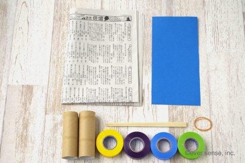 新聞紙 簡単工作 幼児向け おもちゃ 手作り 新聞紙で作るロケット 材料