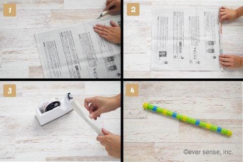 新聞紙 簡単工作 幼児向け おもちゃ 手作り 新聞紙で作るロケット 作り方 発射棒