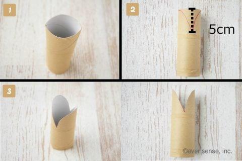 新聞紙 簡単工作 幼児向け おもちゃ 手作り 新聞紙で作るロケット 作り方 ロケット1