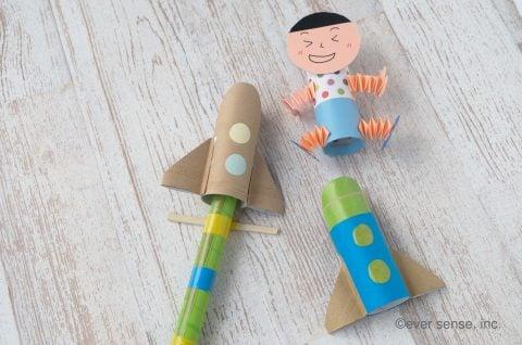 新聞紙 簡単工作 幼児向け おもちゃ 手作り 新聞紙で作るロケット 作り方 アレンジ方法