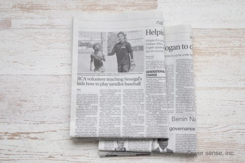 新聞紙 簡単工作 幼児向け おもちゃ 手作り オリジナルバッグ 材料