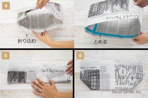 新聞紙 簡単工作 幼児向け おもちゃ 手作り オリジナルバッグ バッグ本体 作り方2