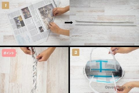 新聞紙 簡単工作 幼児向け おもちゃ 手作り オリジナルバッグ 持ち手 作り方