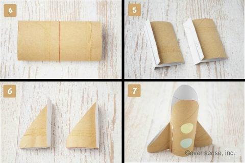 新聞紙 簡単工作 幼児向け おもちゃ 手作り 新聞紙で作るロケット 作り方 ロケット2